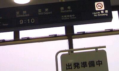 SN3C001200010001.jpg